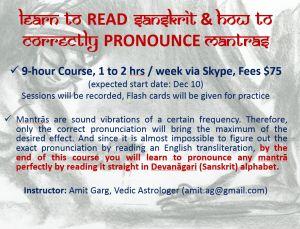 Sanskrit Course 2